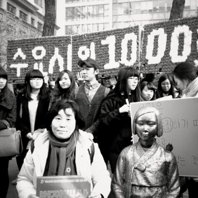 정대협 1000회 집회  사회곳곳에 우리의 연대를 필요로 하는  곳이 있다.