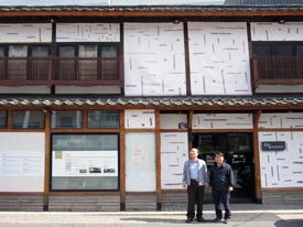 희움 일본군 '위안부' 역사관을 방문한 독립운동정신계승사업회 배한동 상임대표와 이대영 사무처장