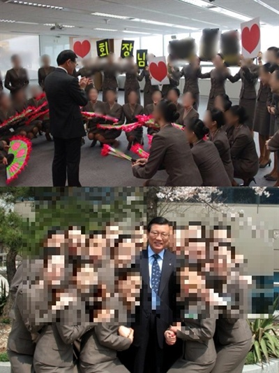 아시아나항공 '기내식 대란' 이후, 박삼구 금호아시아나그룹 회장을 둘러싼 '기쁨조 논란'이 이어지고 있다. 이와 관련해 아시아나항공 직원들은 이번 사태 후 자발적으로 만들어진 익명채팅방에 여러 제보 사진을 올렸다.