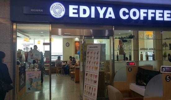 인하대병원 조현민 전 대한항공 전무가 2007년부터 인하대병원 1층에서 운영한 프랜차이즈 커피숍.