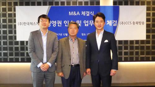지난해12월CCS충북방송유희훈대표(왼쪽)는한국체스게임정준호회장(오른쪽)과경영권양도양수협약을체결했다.