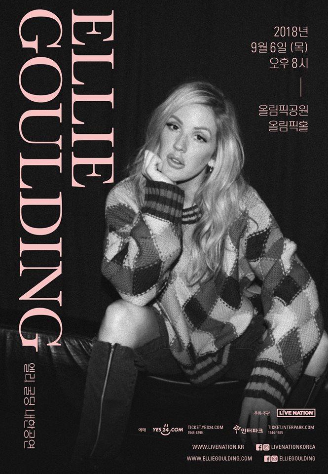 오는 9월 6일, 엘리 굴딩(Ellie Goulding)의 첫 내한 공연이 올림픽홀에서 열린다.