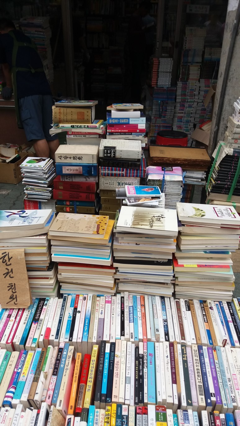 동묘 벼룩시장 한쪽에 자리 잡은 헌책방 수많은 책을 만날 수 있다.