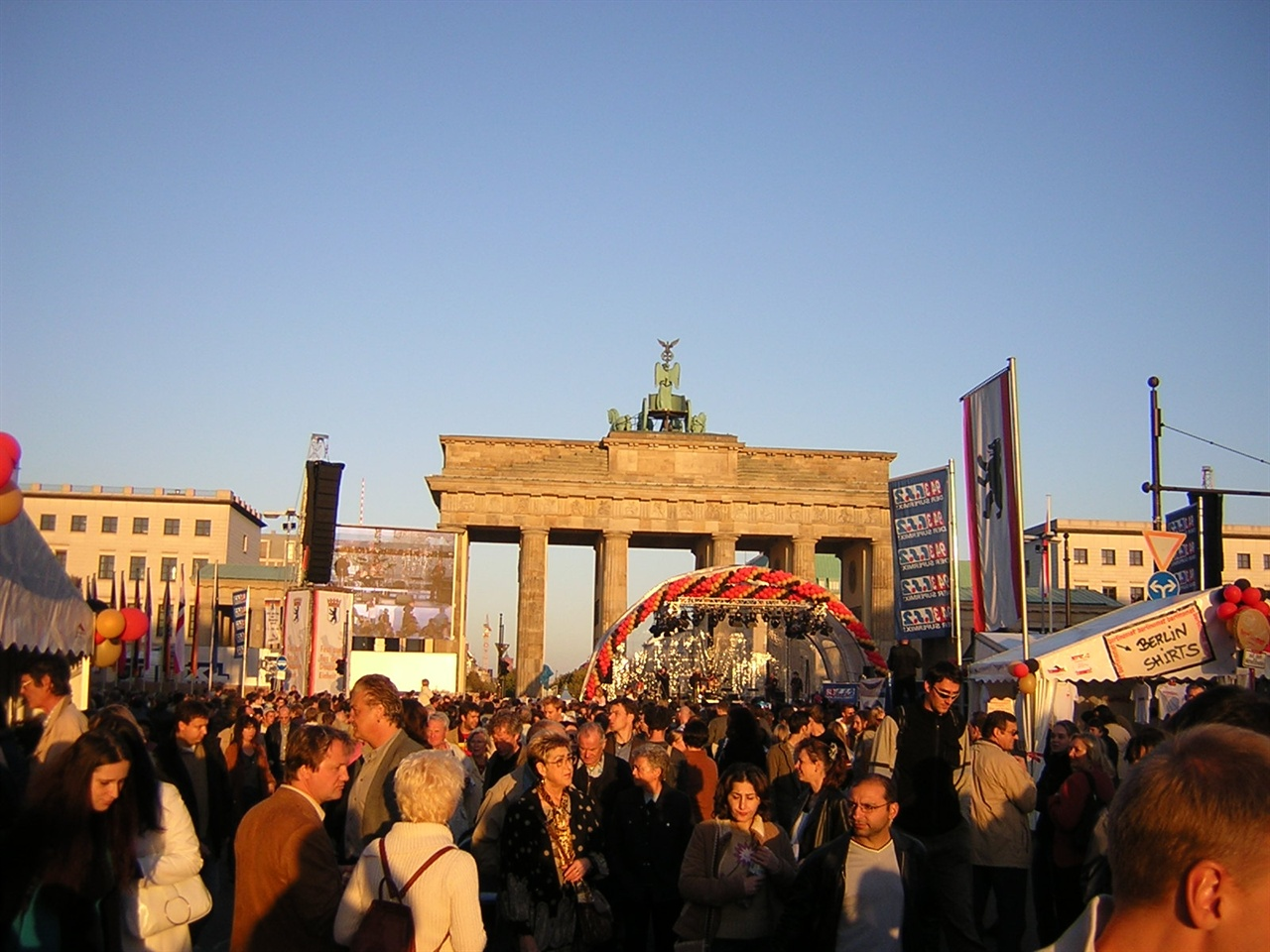 2000년대 초반 독일통일의 날 행사 풍경.