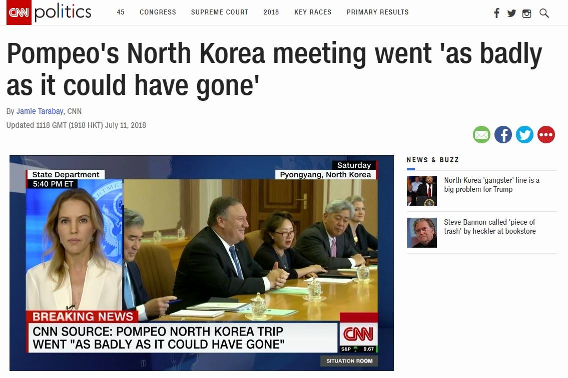 마이크 폼페이오 미국 국무장관의 방북 결과를 보도하는 CNN 뉴스 갈무리.