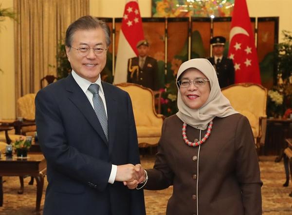 싱가포르 대통령과 악수하는 문 대통령  싱가포르를 국빈 방문 중인 문재인 대통령이 12일 오전 대통령궁인 이스타나에서 할리마 야콥 싱가포르 대통령과 악수하고 있다.