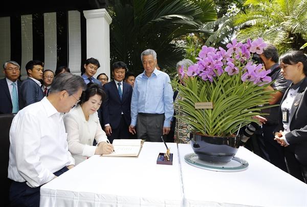 싱가포르를 국빈 방문 중인 문재인 대통령과 부인 김정숙 여사가 12일 오후 국립식물원 내 난초정원에서 열린 '난초 명명식'에서 방명록 작성을 하고 있다.