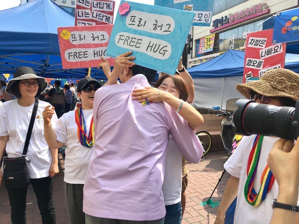 대전 퀴어문화축제에 참가한 '트임' 회원이 프리허그를 하고 있다.