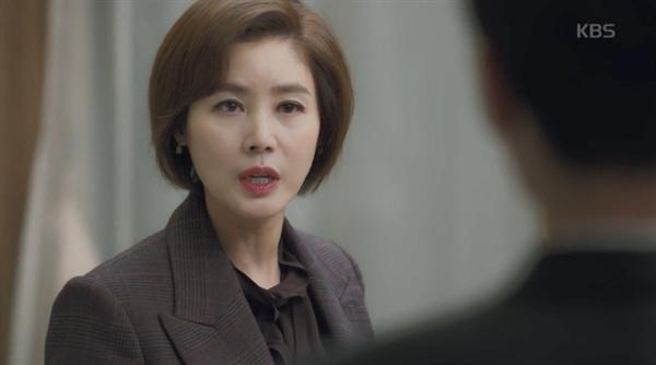 KBS 2TV 드라마 <너도 인간이니?>의 한 장면.