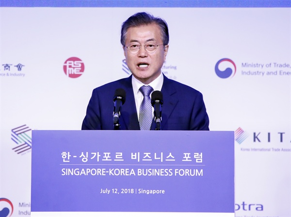 """문 대통령 """"평화와 협력, 새로운 미래를 위한 도전"""" 싱가포르를 국빈 방문 중인 문재인 대통령이 12일 오후 샹그리라 호텔에서 열린 한·싱가포르 비즈니스 포럼에서 '평화와 협력, 새로운 미래를 위한 도전'을 주제로 기조연설을 하고 있다."""