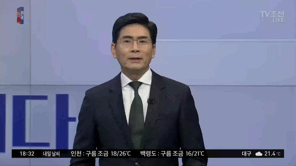 지방선거 결과가 '끔찍하다'고 평한 TV조선 윤정호 앵커(6/14)
