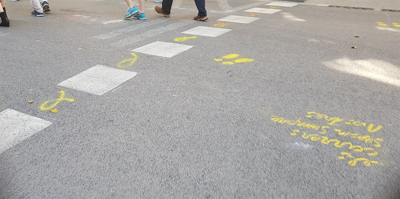 길거리 아스팔트에 그려진 세월호 노란 리본, 처음에는 의아하게 생각하였습니다.