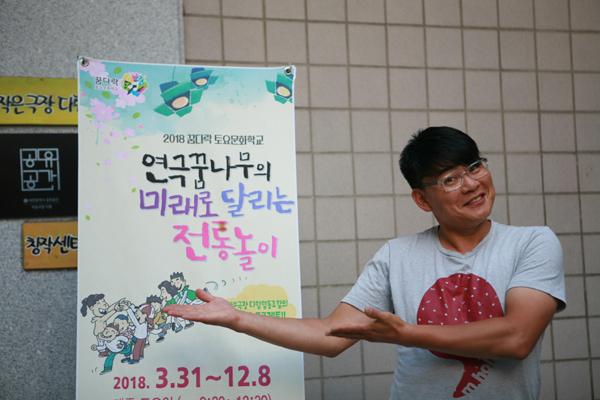 작은극장 다함 김영태 대표 어서 오십시오. 저희 극장처럼 아담하고, 소박한 공간에서 마을 주민들과 웃음을 나눌 수 있는, 예술의 따뜻함을 전해줄 수 있는 예술인이 되고 싶습니다.