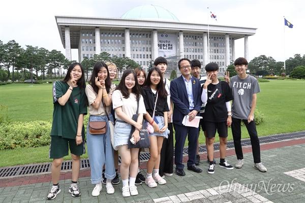 꿈틀리인생학교 학생들이 13일 오전 서울 여의도 국회에서 박주민 더불어민주당 의원과 만나 이야기를 나눈 뒤 국회의사당 배경으로 기념사진을 찍고 있다.