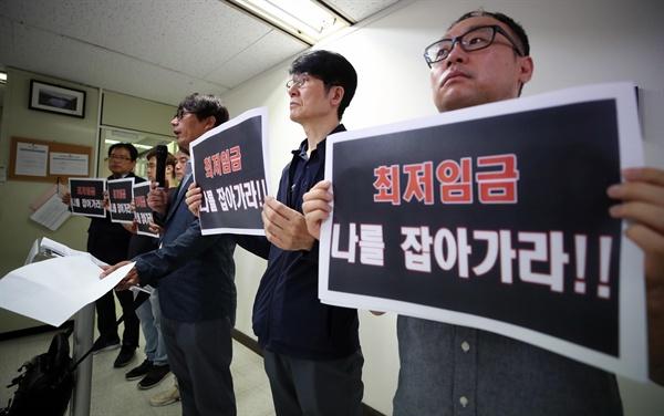 12일 오후 서울 영등포구 중소기업중앙회에서 전국편의점가맹점협회 회원들이 최저임금 인상에 따른 지원대책 마련 촉구 기자회견을 하고 있다.