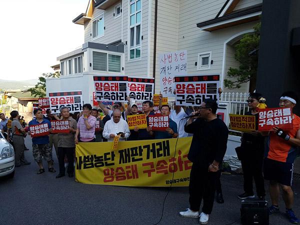 14일 기자회견을 갖고 있는 시민의용단