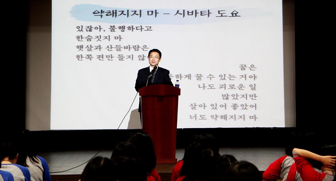 여자 소년원인 '안양소년원'에서 강연하고 있는 천종호 판사.