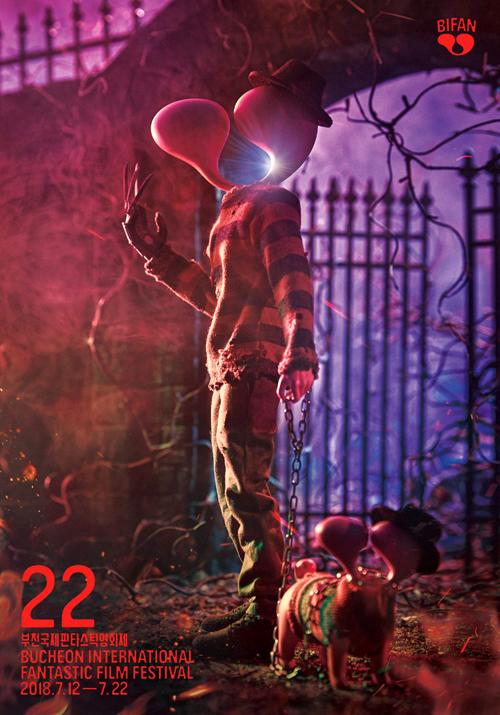 제22회 부천국제판타스틱 영화제 공식 포스터.