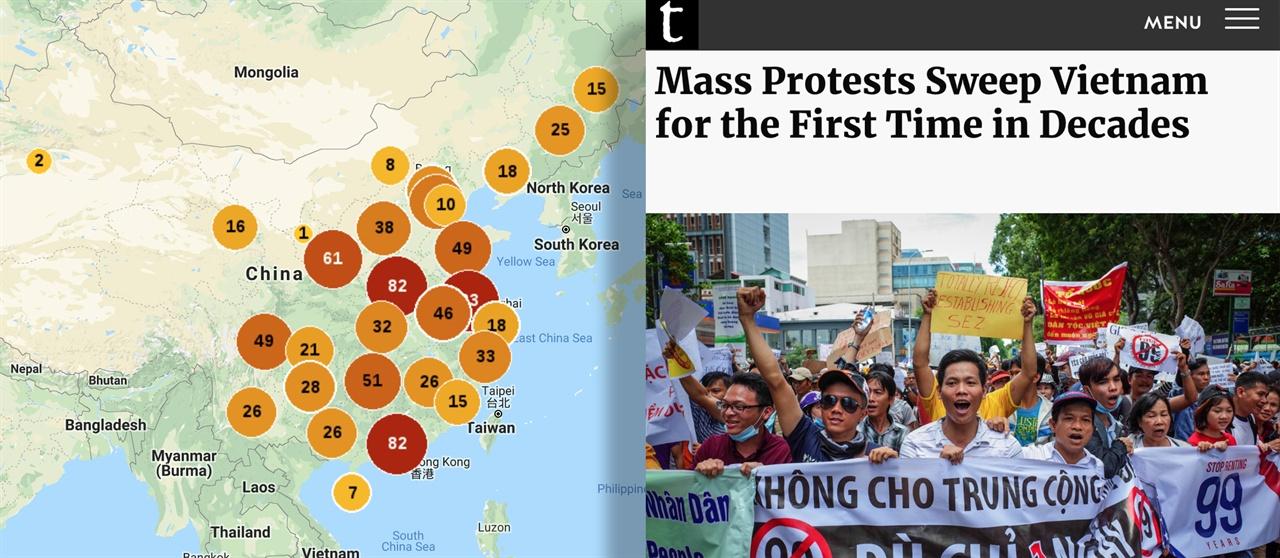 노조조직률이 한국의 8배에 이르는 중국과 베트남에서는 대규모 파업이 매년 늘고 있다. 왼쪽은 올해 1월부터 7월 초까지 발생한 중국의 파업횟수를 기록한 지도이고, 오른쪽은 대규모 파업과 시위가 확산하는 베트남의 상황을 다룬 최근 보도다.