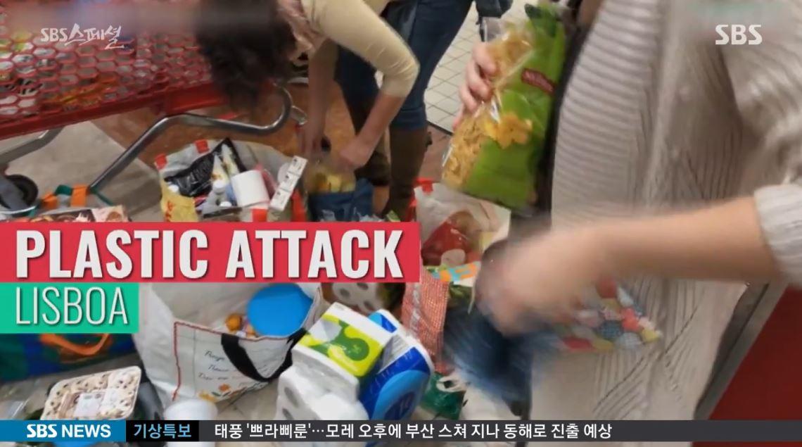 방송에서는 여러 가지 방법들이 소개됐다. 불필요한 플라스틱 포장들 마트에 되돌려주는 외국의 운동이나 천으로 된 장바구니와 스테인리스 식기를 사용하는 모습 등.