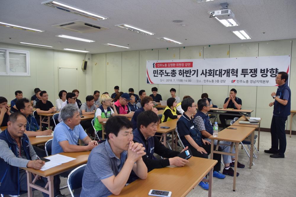 을들의 연대로 노동이 사회개혁을 주도하자 김 위원장이 을들의 연대로 노동을 확장시켜내야 함을 밝혔다.