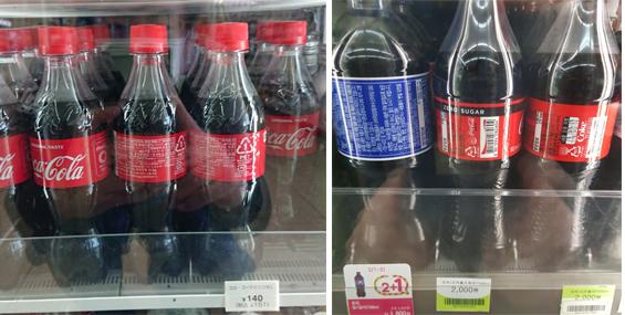 일본과 한국 편의점의 콜라 가격 비교 좌측이 일본의 세븐일레븐, 우측이 한국의 CU 편의점의 콜라가격표입니다. 약 500원 정도로 한국이 더 비쌉니다.