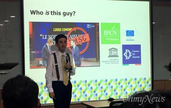 알렉시오스 만칠리스 국제팩트체킹네트워크 국장이 18일 서울 프레스센터에서 열린 팩트체크 컨퍼런스에 참석해 자신을 소개하고 있다.