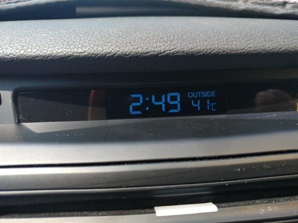 7월 20일 현재 대구 기온