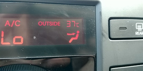 7월 20일 현재 부산 기온