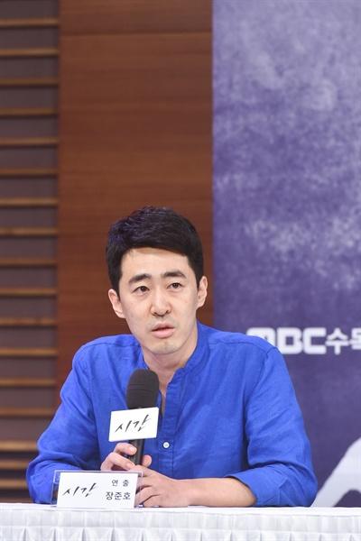 MBC 수목드라마 <시간> 제작발표회 현장