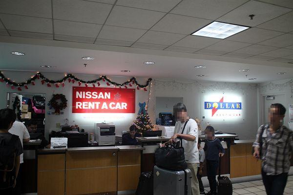 괌 공항내 렌트카 대여소