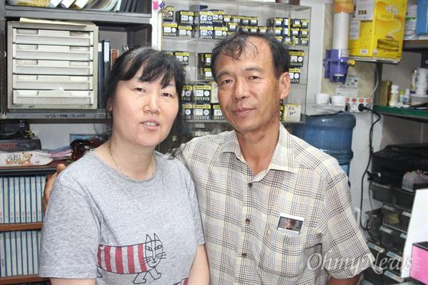 선감학원 피해자 김기철 씨와 그의 아내.
