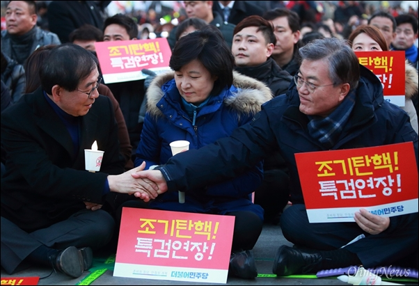 2017년 2월 25일 문재인 전 대표, 추미애 대표, 박원순 서울시장이 촛불집회에 참석해 인사를 나누고 있다.