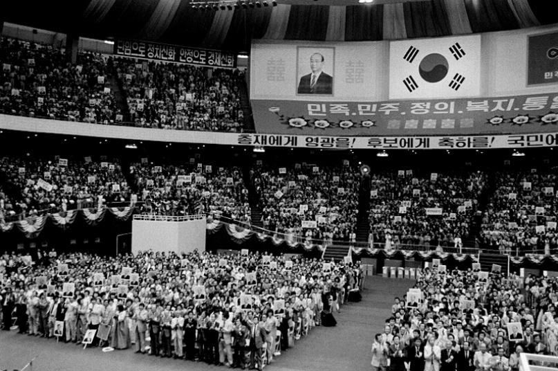 1987년 민정당 전당대회.