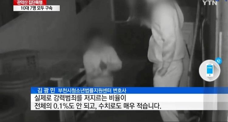 김광민 변호사는 위기청소년들을 대변하다 비난의 뭇매를 맞곤 한다.