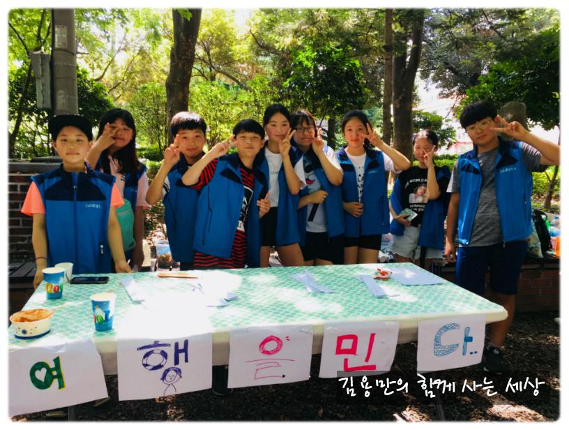내서마을학교 동아리 학생들