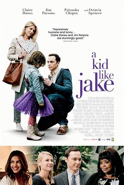 영화 <어 키드 라이크 제이크(A Kid Like Jake)> 포스터.