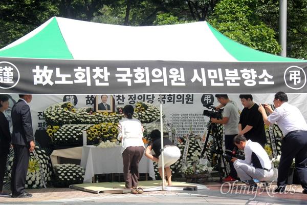 7월 24일 창원 한서병원 앞 문화광장에 마련된 고 노회찬 국회의원의 시민분향소에 시민들이 찾아와 조문하고 있다.