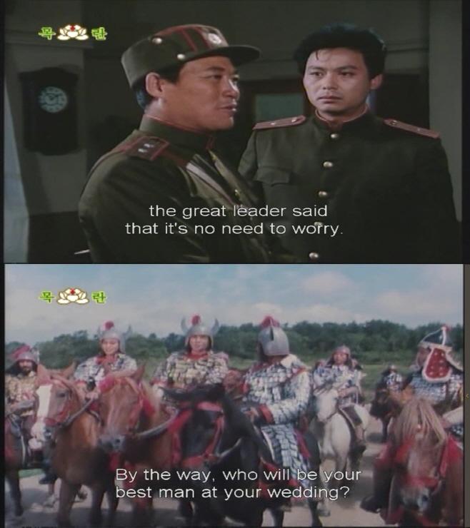 영어자막이 제공되고 있는 <음악가 정률성>(1991, 위)과 <온달전>(1986, 아래)