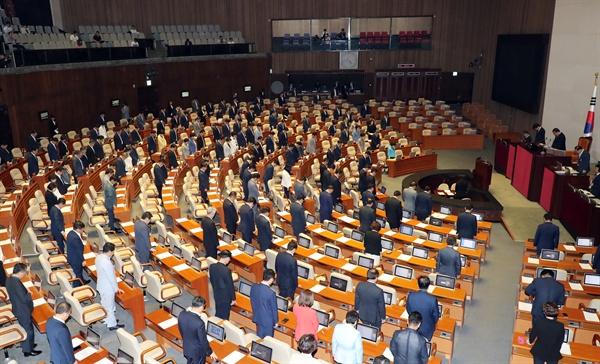 묵념하는 국회 26일 열린 국회 본회의에서 의사일정에 앞서 의원들이 고 노회찬 의원을 추모하는 묵념을 하고 있다.