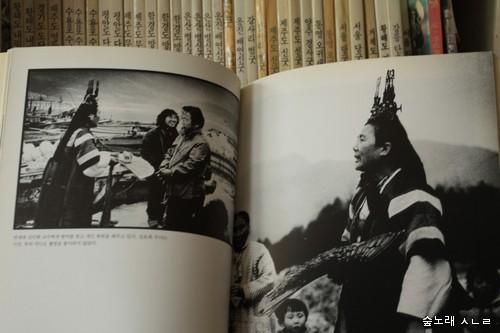 김수남 님 굿 사진책을 한 자리에.