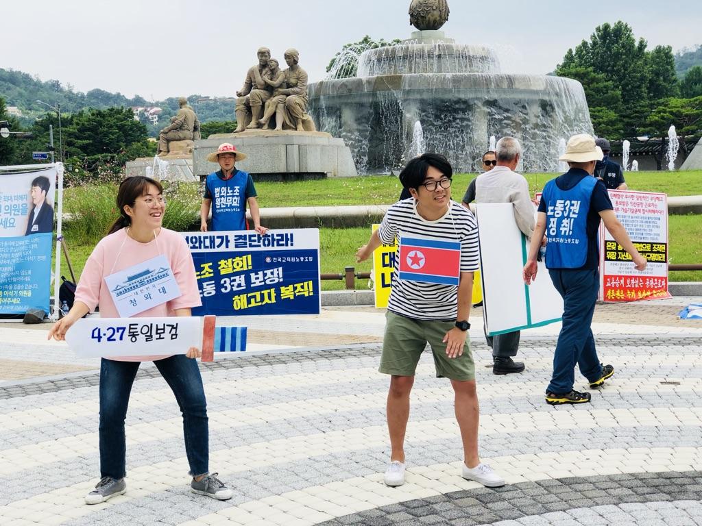 4.27 통일보검으로 일본에게 공동대응 하는 남과 북