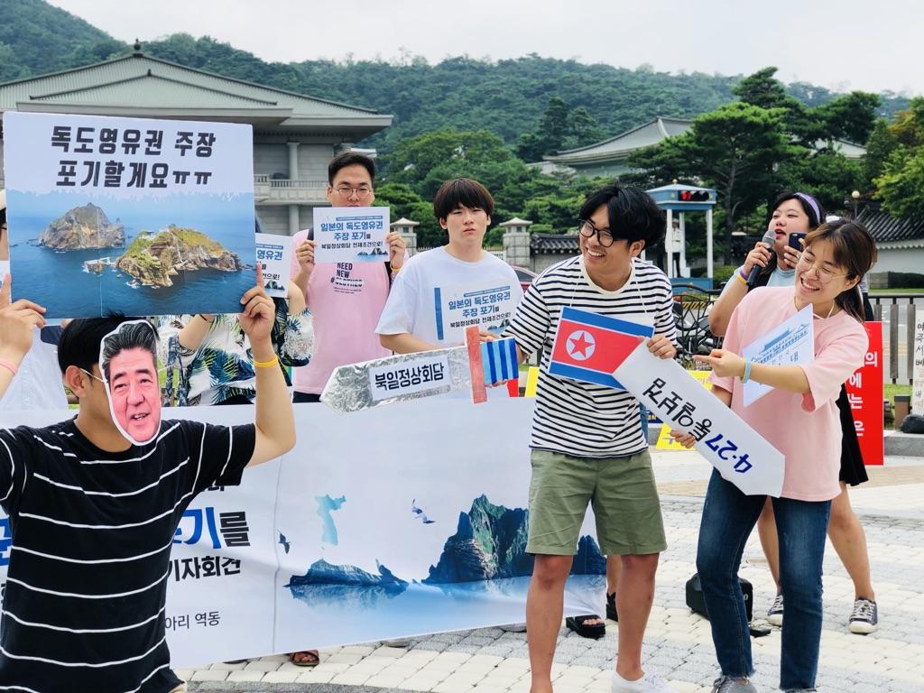 우리 민족의 공동 대응에 무릎을 꿇은 일본