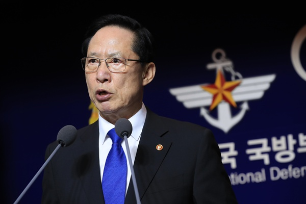 Minister Song Young-min (Seoul-Yonhap News) announced on May 27 that Minister of Defense Song Jong-moo of the Ministry of National Defense, Yongsan-gu, Seoul, announced the National Defense Reform 2.0. June 19, 2018