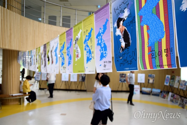 """경남평화회의는 7월 27일 저녁 창원 늘푸른전당에서 """"평화와 통일을 노래하다""""는 제목으로 '7.27 65주년 평화콘서트'를 열었다."""
