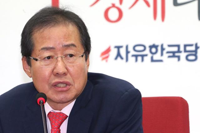 홍준표 자유한국당 전 대표