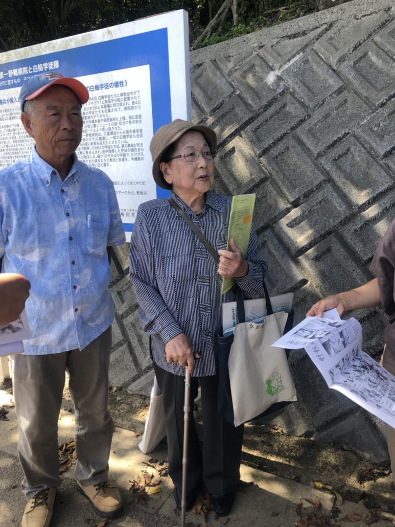 본인의 이야기를 들려주시기 위해 더운 날씨에도 야전병원터를 찾아주신 나카야마 선생님.