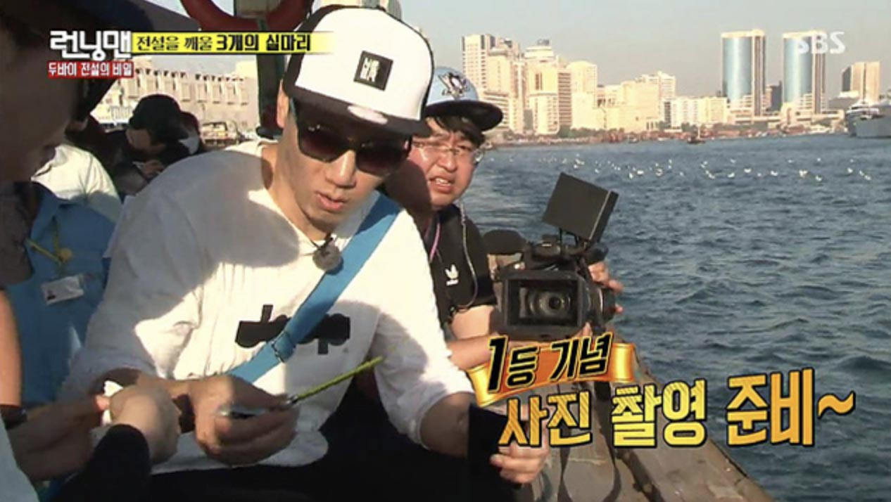 SBS TV '런닝맨' 한 장면