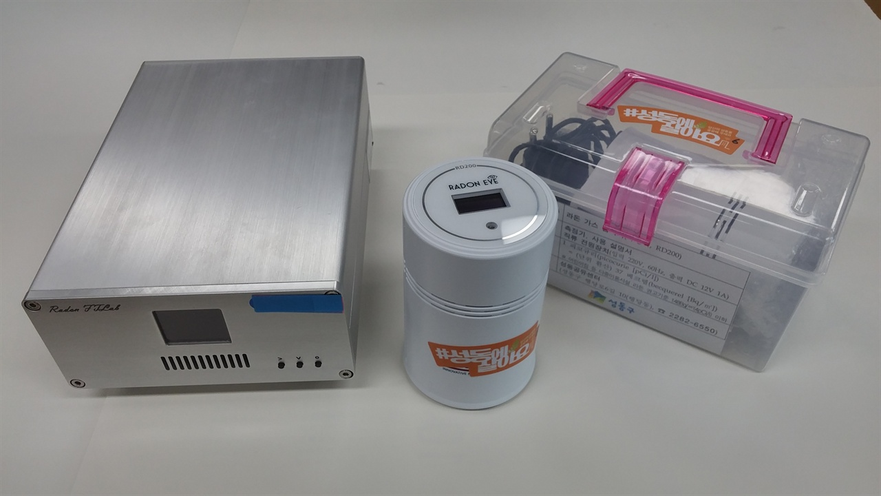 라돈 측정기. 위 사진은 정식 측정 제품. 간이 측정기도 있다.