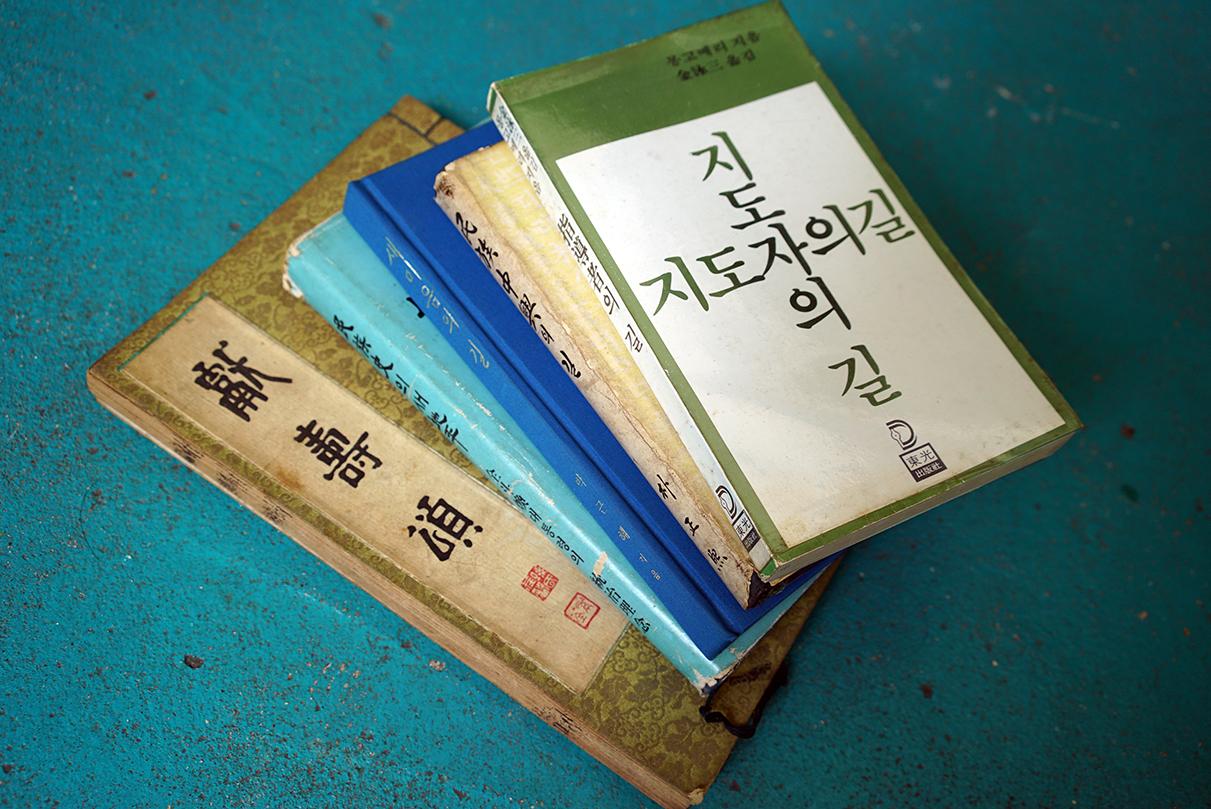 위에서부터 <지도자의 길>, <민족중흥의 길>, <새마음의 길>, <민족사의 새지평>, <헌수송>